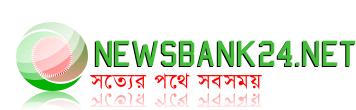 newsbank24.net